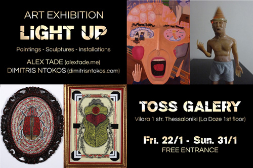 Toss Gallery Artworks Exhibition Light Up Banner