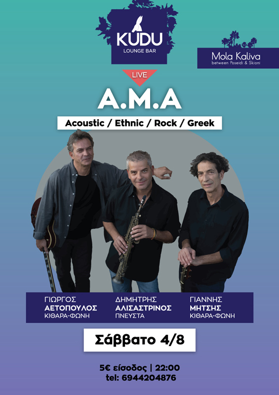 AMA Live, poster